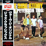 West Side Story - The Oscar Peterson Trio