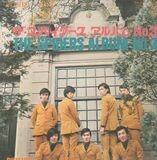 Album No.3 - The Spiders