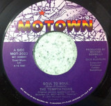 Soul To Soul - The Temptations