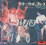 Summertime Blues - The Who