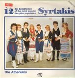 The Athenians