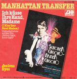 Ich Küsse Ihre Hand, Madame (I Kiss Your Hand, Madam) - The Manhattan Transfer