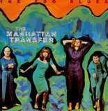 The Zoo Blues / Notes From The Underground - The Manhattan Transfer