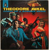 Songs of a Russian Gypsy - Theodore Bikel