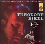 Sings More Jewish Folk Songs - Theodore Bikel