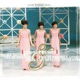 More Hits By The Supremes & The Supremes Sing Holland-Dozier-Holland - The Supremes