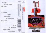 Kingdom of Desire - Toto