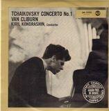 Konzert für Klavier und Orchester Nr.1 - Tschaikowsky