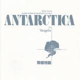 Antarctica - Vangelis