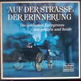 Auf Der Straße Der Erinnerung - Hildegard Knef / Gert Wilden a.o.