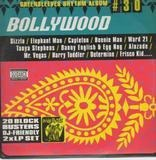 Bollywood - Sizzla, Elephant Man a.o.