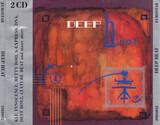 Deep Heat - Kaos, Hi Power, Lfo a.o.