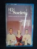 High Society - Frank Sinatra / Louis Armstrong a.o.