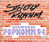 Strictly House (Showcase - Popkomm.94) - Barbara Tucker / Ce Ce Rogers / Reel 2 Real