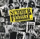 Summer Dance Festival - The Musical Highlights - De La Soul, EPMD, Village People etc...