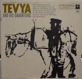 Tevya And His Daughters - Serge Hovey a.o.