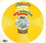 """Salsoul's Greatest 12"""" Hits Vol. II - Skyy, Instant Funk, Cameron a.o."""
