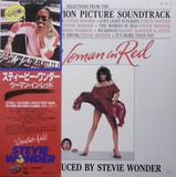 The Woman In Red - Stevie Wonder & Dionne Warwick
