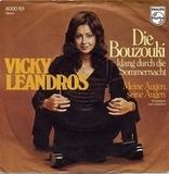 Die Bouzouki Klang Durch Die Sommernacht - Vicky Leandros