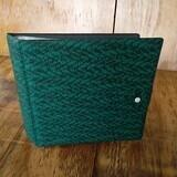 mit grün-schwarzem Muster, für 16 Singles - Vintage Schallplattenalbum