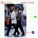 Hypnotize Me - Wang Chung