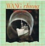 Don't Let Go - Wang Chung
