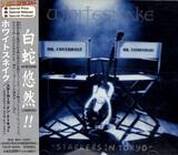 Starkers in Tokyo - Whitesnake