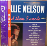 ... And Then I Wrote - Willie Nelson