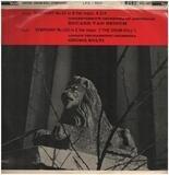 Symphony 33 / Drum-Roll Symphony - Wolfgang Amadeus Mozart , Concertgebouworkest , Eduard Van Beinum , The London Philharmonic Orchest