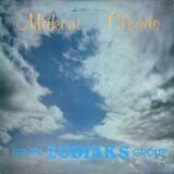 Mākoņi = Clouds - Zodiac