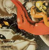 Music In The Universe = Музыка Во Вселенной - Zodiac