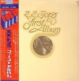ZZ Top's First Album - ZZ Top