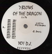 DJ Tool