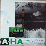 12inch Vinyl Single - a-ha - I've Been Losing You