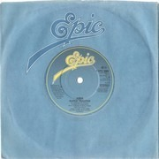 7inch Vinyl Single - Abba - Super Trouper - Blue Paper Labels with Solid Center