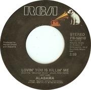 7'' - Alabama - Take Me Down