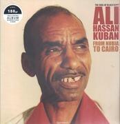 LP - Ali Hassan Kuban - From Nubia To Cairo - Remastered