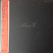 LP - Alice - Alice V - OBI