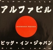 12'' - Alphaville - Big In Japan (Swemix Remix)