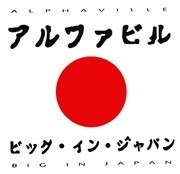 12inch Vinyl Single - Alphaville - Big In Japan 1992 A.D. - black vinyl