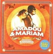 CD - Amadou & Mariam - Dimanche A Bamako