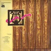 LP - Antonio Vivaldi / Moscow Chamber Orchestra - E. Smirnov, R. Barshai - Four Seasons