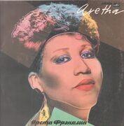 LP - Aretha Franklin - Aretha