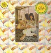 LP - Ash Ra Tempel - Starring Rosi - orig 1st german