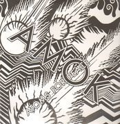 Double LP - Atoms For Peace - Amok