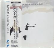 CD - Autechre - Chiastic Slide