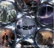 CD - B-Zet - When I See