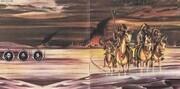 CD - Baker Gurvitz Army - The Baker Gurvitz Army
