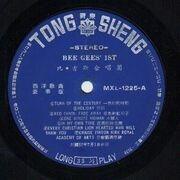 LP - Bee Gees - Bee Gees' 1st - Original Taiwan