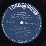 LP - Bee Gees - Massachusetts - Original Taiwan